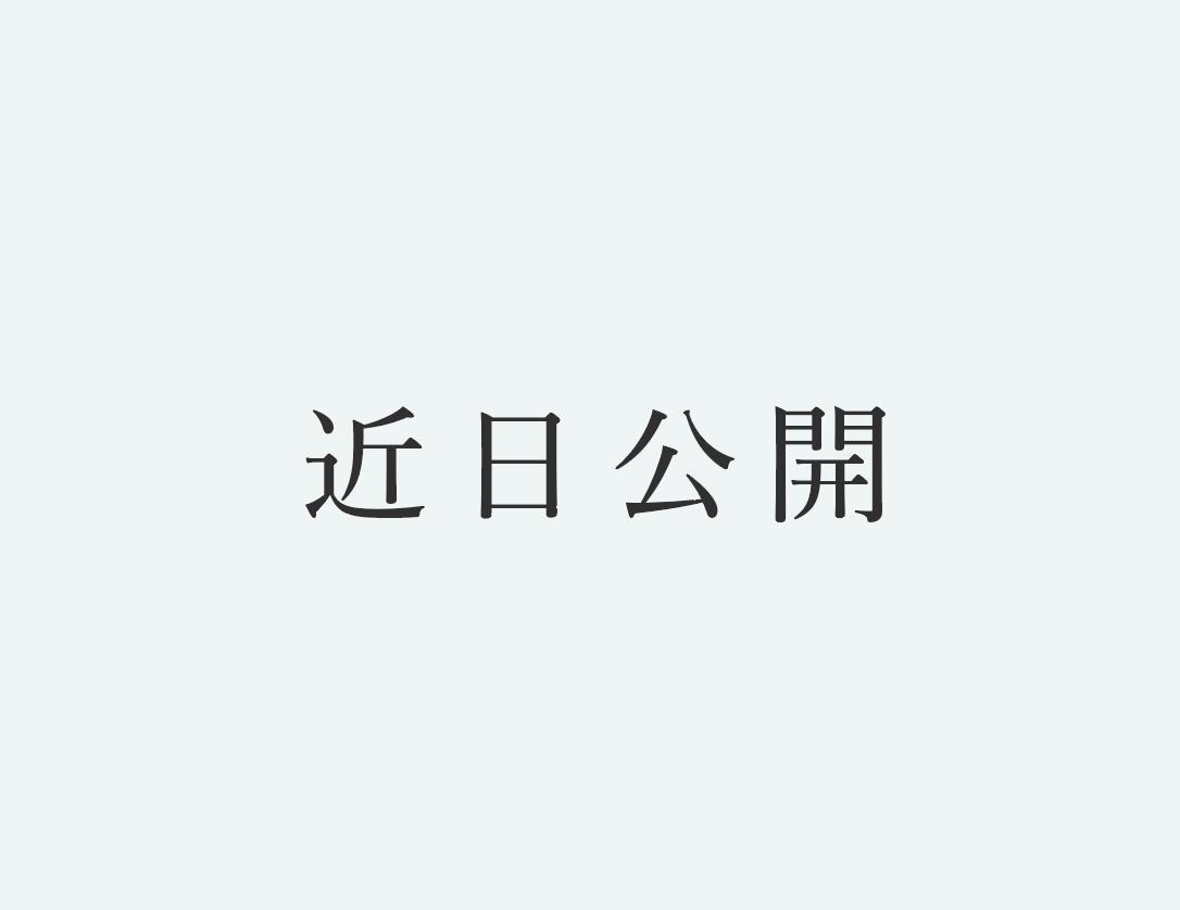 完成見学会開催!!<br>【熊本県熊本市西区春日8丁目】